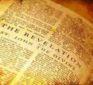 Dispensationalism – Zionist Jesuit Futurism – Left Behind Theology